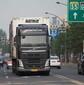 專業蘇州到重慶回程車調度圖片