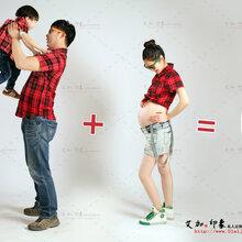 鄭州拍攝孕婦照TOP榜,哪里好我來告訴你圖片