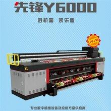 武漢永樂墻體噴繪機十大品牌{現場產品講解圖片