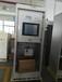 武威涼州區磚廠CEMS煙氣在線監測系統