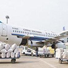 東莞南城區航空物流-急件空運辦理-當天到