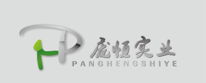 上海庞恒实业有限公司