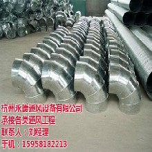 嘉兴白铁皮加工永暖通风设备自产自销黑白铁皮加工