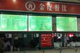 江西萍乡工厂食堂外包找江西金虔餐饮