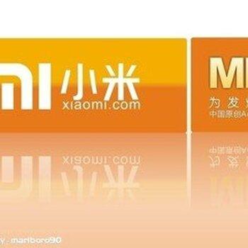 杭州小米手机售后维修点地址查询