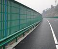无锡声屏障价格/公路隔声屏障/无锡桥梁隔音屏障/隔音墙