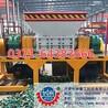 中州重工在线咨询_广西型煤压球机_型煤压球机客户现场