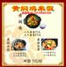 安徽黄焖鸡米饭大全,怎么做黄焖鸡米饭的全过程,配料