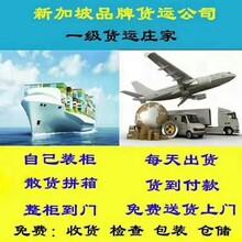 關于中國到馬來西亞海運運輸經驗分享圖片