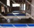 T型槽底板、T型槽底座厂家提供详细参数、实时报价