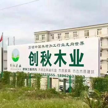 南京建筑木方哪里有卖