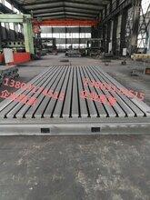 君建动力机械测试台基础工作台基础平板底座装配基础底板63米图片