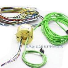 全自动真空包装机导电环/试验设备导电滑环/管道摄像机导电滑环