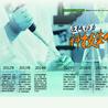 医疗器械监督管理条例