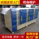 烤漆房環保設備UV光氧催化廢氣處理設備安裝策劃一站式服務