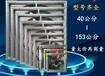 华辰温控畜牧风机水帘重锤式式风机1530