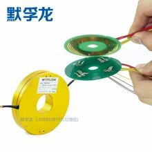 管道摄像机导电滑环/试验设备导电滑环/全自动真空包装机导电环