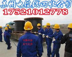 苏州电缆线回收公司