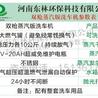 黑龙江洗车机东林环保自动洗车机