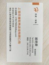 做人才中介的买个上海人力资源许可证多少钱