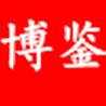 深圳乾龙国际艺术品文化传播有限公司(赵磊)