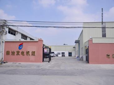 東莞市上柴機電設備有限公司