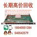 長期回收ma5800_華為EPHF接口板誠信合作