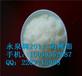永泉廠家批發強堿性弱堿型陰離子樹脂