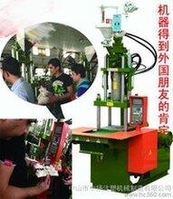 荆州供应高效节能安全性高立式单滑板注塑机MX-450ST-DH图片