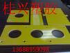 進口黑色電木板綠色環氧板黑色電木板棒加工