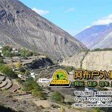 滇藏线徒步自驾游泸定桥徒步阿布纯玩自驾进藏团