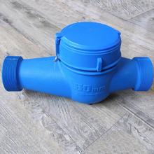 耐腐蝕耐堿塑料旋翼式水表法蘭連接塑料旋翼式水表口徑DN15-DN50圖片