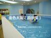 河北邯郸亲子游泳池设备生产定制厂家