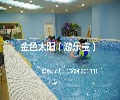 廊坊儿童水育早教课程游泳池定制生产