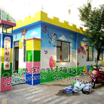 青岛幼儿园墙绘幼儿园彩绘幼儿园外墙彩绘幼儿园壁画
