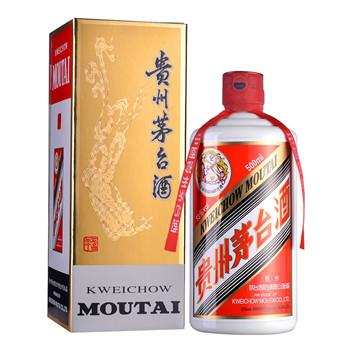 广州回收茅台酒,天河回收53度茅台酒价格走向-老白干酒报价 厂家