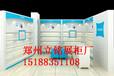 郑州展柜设计制作厂家