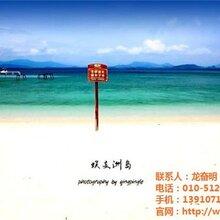 睿程国际图云南旅游套餐旅游套餐