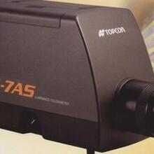 回收BM-7ASBM-7AS色度亮度计图片