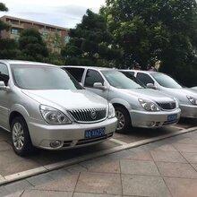 广州五一小长假旅游包车7-18座商务车低价优惠出租