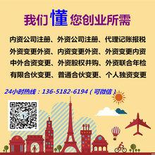 上海软件技术公司怎么样注册?如何注册上海软件技术开发公司营业执照