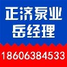 淄博消防水箱正济泵业临淄消防水箱厂家