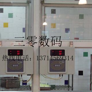 三零智能SL-3000学校食堂消费机管理系统图片4