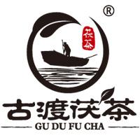 陕西古渡茯砖茶有限公司