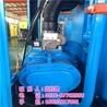 空压机,金宏宇机电,青岛空压机维修