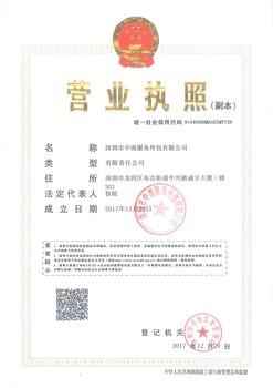 广州市番禺劳务派遣有限公司-服务至上、诚信经营