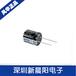 鋁電解電容新晨陽鋁電解電容器設備