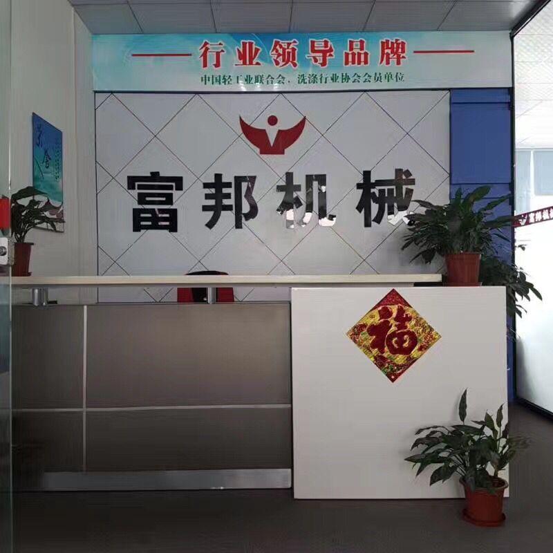 深圳市富邦机械设备有限公司