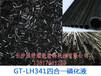 磷化液技術出售-長沙固特瑞