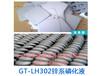 磷化液技术出售-磷化剂全套技术配方转让